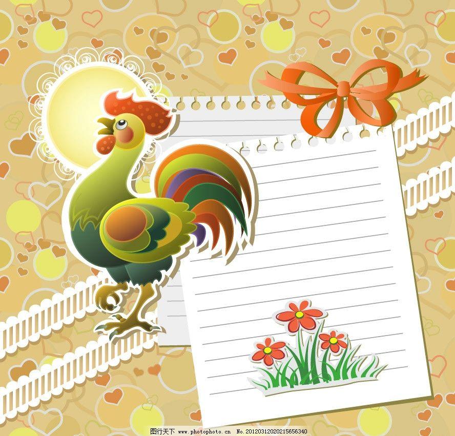 可爱公鸡便签花纹背景 可爱 公鸡 纸张 针孔纸 蝴蝶结 鲜花 花纹 卡片