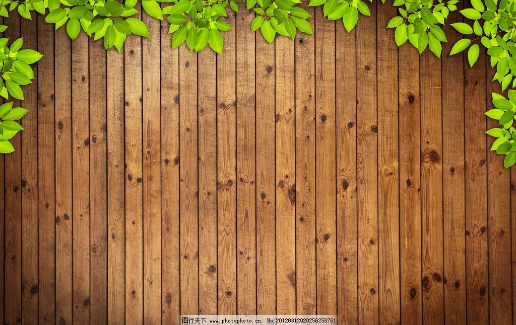 绿叶木板背景图片