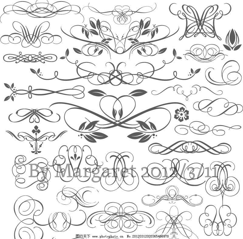 质感 磨损 古典 相框 免抠 透明底 欧美华丽宫廷花纹素材集 花纹花边