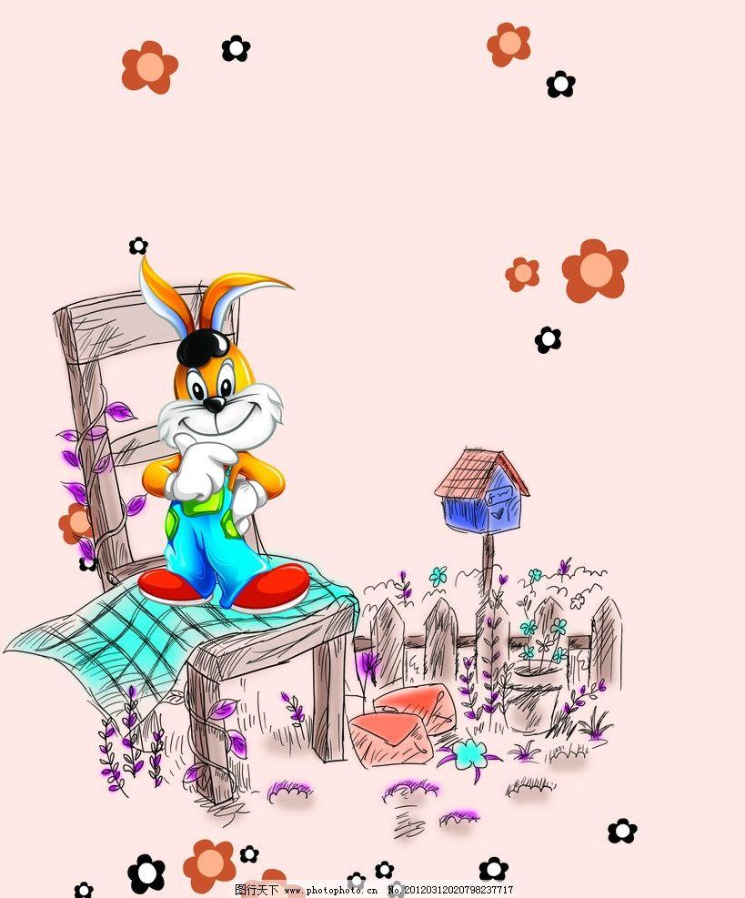兔子手绘 卡通 插画 信箱 椅子 栅栏 小花 花 花瓶 帝歌 移门 移门