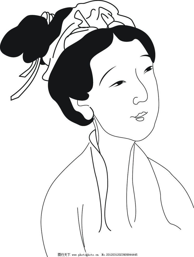 古代美女 古人物 古图 美女 适量美女 古代妇女 其他人物 矢量人物