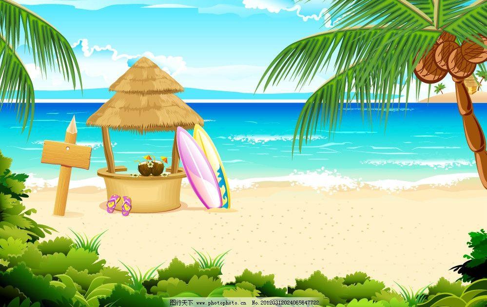 夏天 椰子树 花纹 时尚 梦幻 风景 风光 背景 底纹 矢量 梦幻春天背景