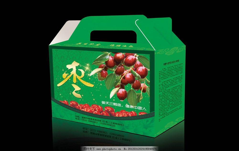 枣箱(展开图) 枣箱 绿色 冬枣 红枣 线条 花纹 古典 包装设计 纸箱