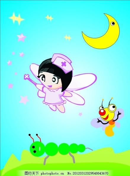卡通图片 卡通天使 月亮 星星 毛毛虫 蜜蜂 草地 广告设计 矢量 cdr
