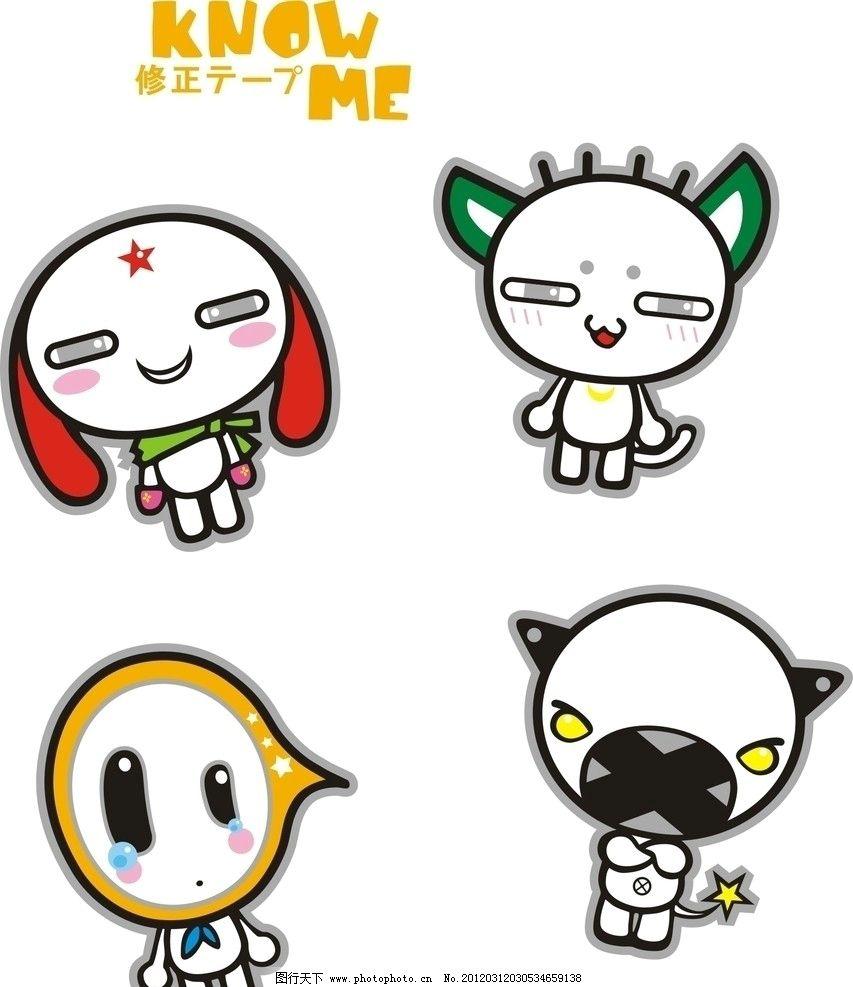 小动物 韩国卡通 女孩