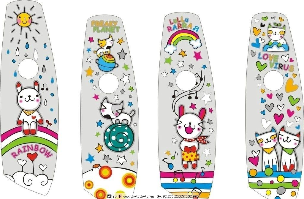 件名 快乐小猫 韩国卡通 女孩 潮流 可爱 男孩 流行 奶瓶 兔