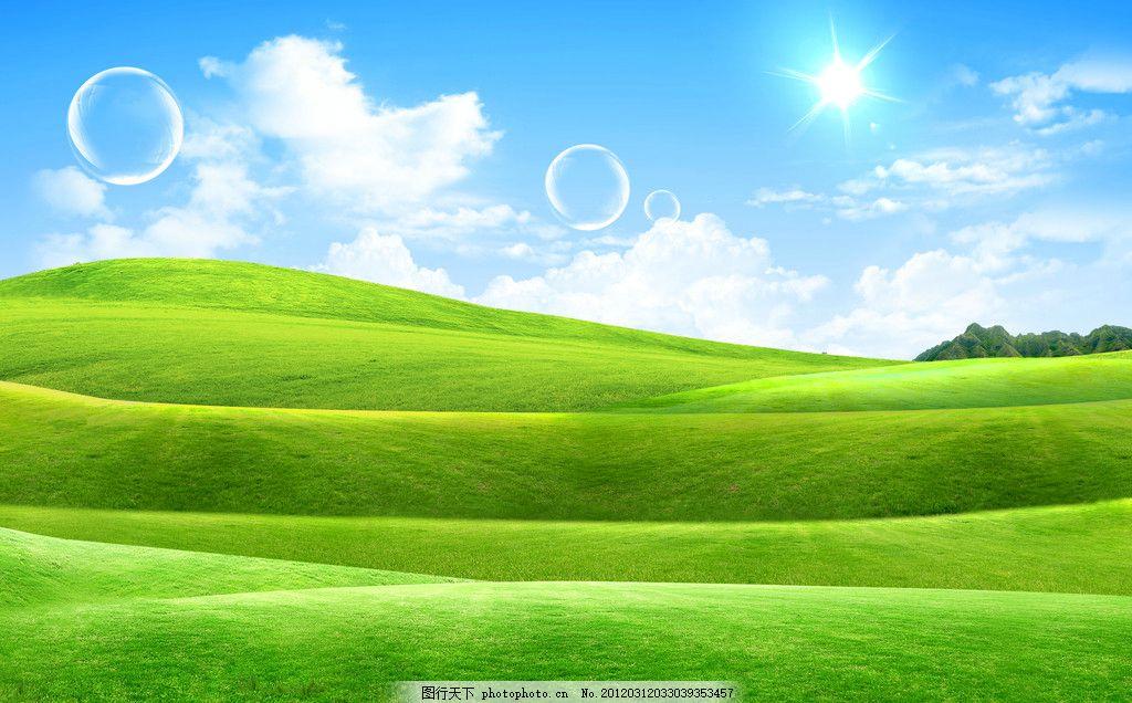 草原 高原 绿色草原 草场 夏天 绿草 绿地 山川风光 山水风景