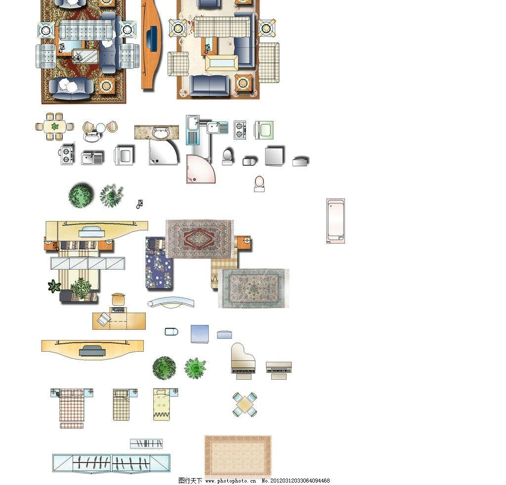 住宅室内家具配景 沙发 床 客厅组建 地板 室内设计 平面户型 psd分层