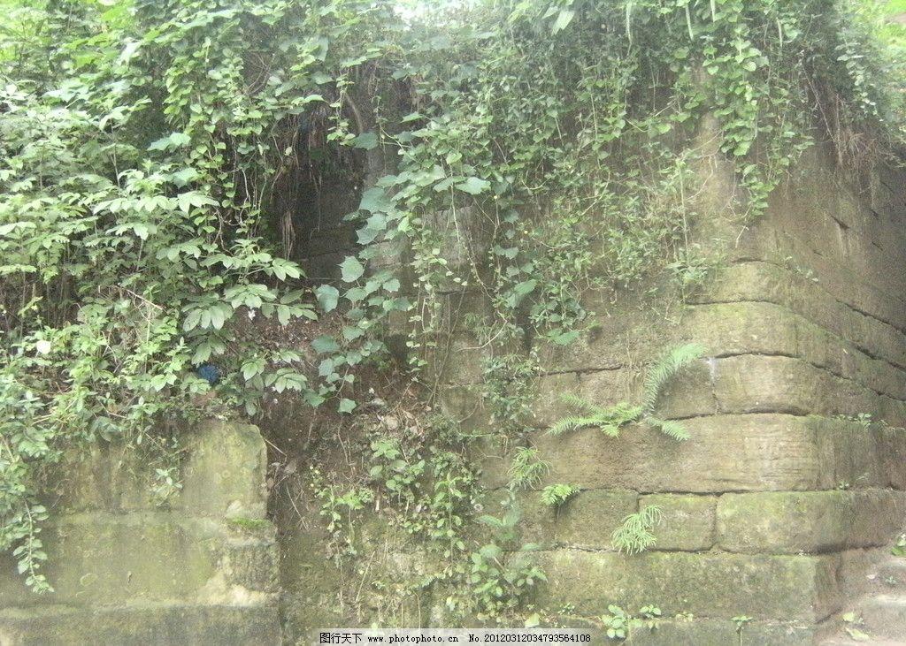 石墙 斑驳 建筑景观 自然景观 摄影 72dpi jpg