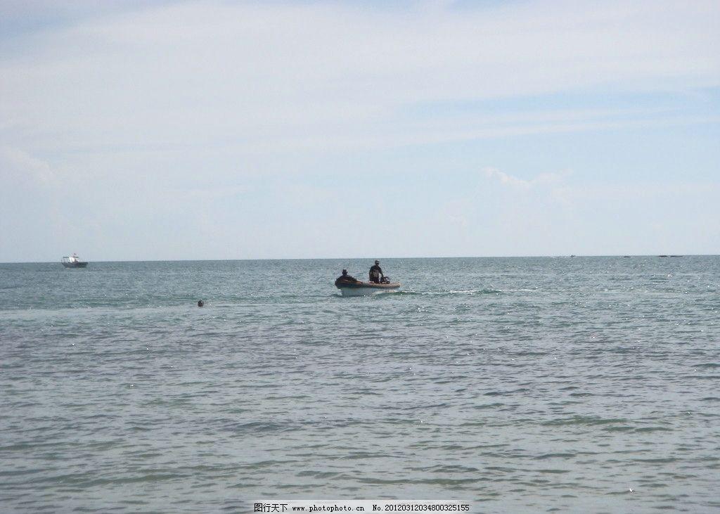 海中孤舟 大海 船 三亚风光 自然风景 自然景观 摄影 72dpi jpg