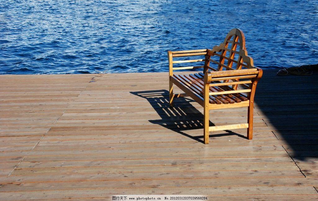 海边休闲座椅 椅子 木椅 港口 码头 生活素材 摄影图片
