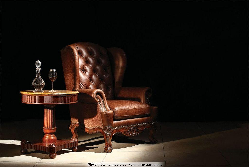 真皮沙发 高档沙发 座椅 欧式沙发 酒 酒杯 酒桌 木质桌子 王座 贵族