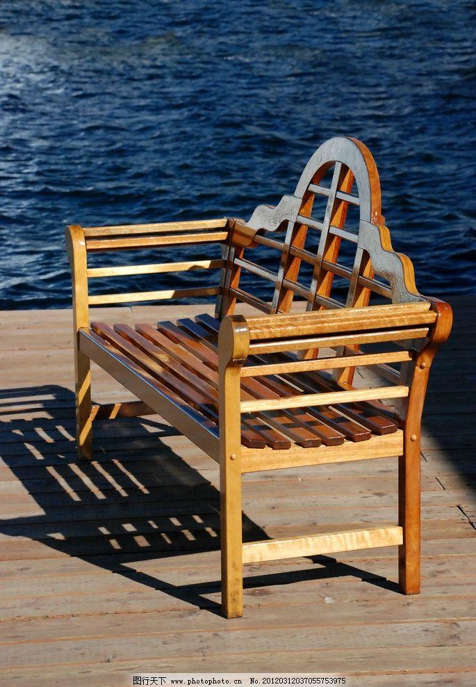 海边休闲木椅 海边 休闲 座椅 椅子 木椅 港口 码头 生活素材 生活图片