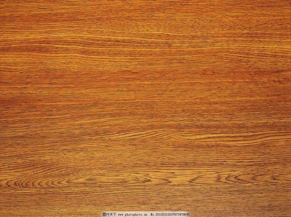 木纹木板 木板 木纹 木板材质 贴图 地板 木质纹理 木质 木地板 木板图片