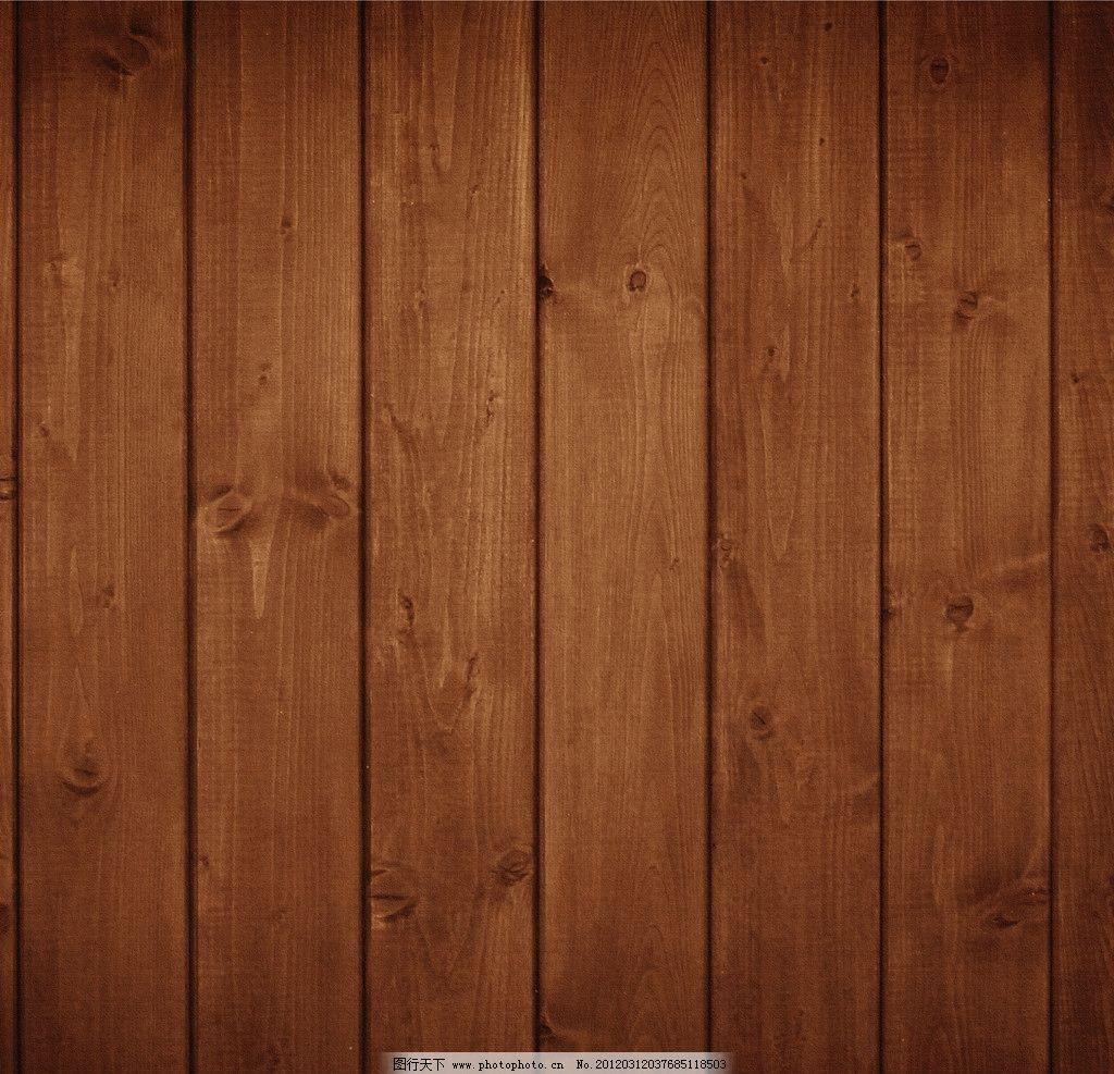 设计图库 展板展架 促销展板展架  木纹木板 木板 木纹 木板材质 贴图