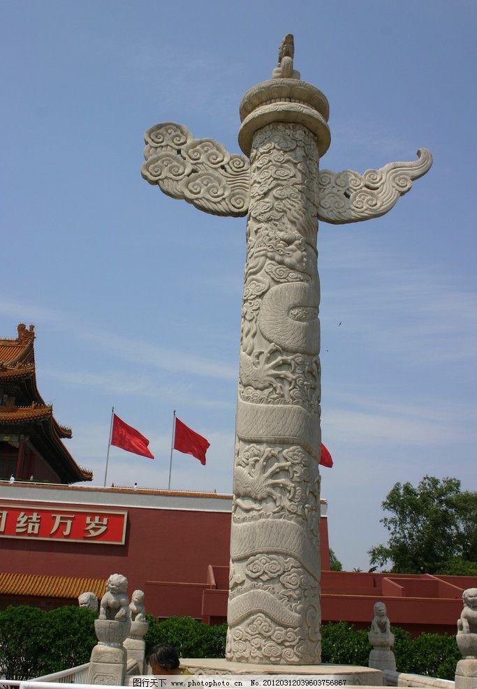 华表 天安门 红旗 雕塑
