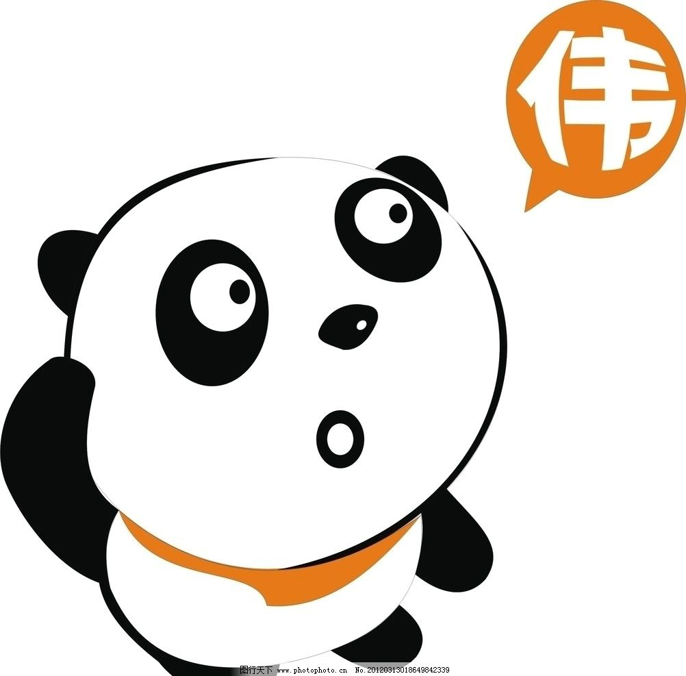 熊猫图片_其他_动漫卡通