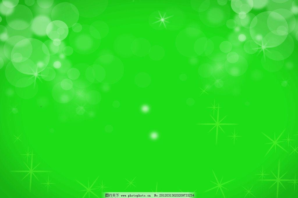 绿色背景 背景素材 背景 绿色 泡泡 背景底纹 底纹边框 设计 300dpi