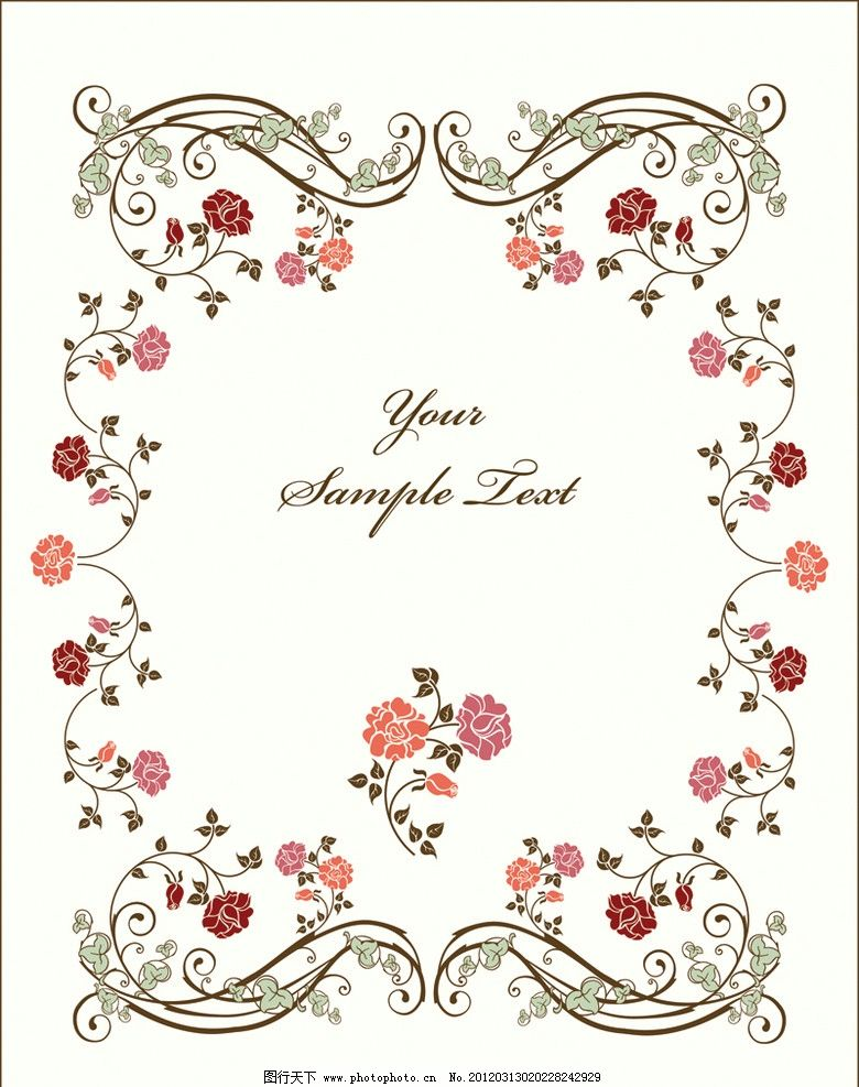 花纹花朵边框 花纹 花朵 边框 绿叶 玫瑰 蔷薇 清新 淡雅 花边 春天