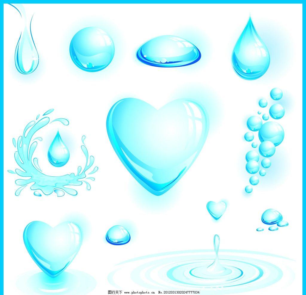 水滴 心 蓝色 背景底纹 底纹边框 设计 72dpi jpg
