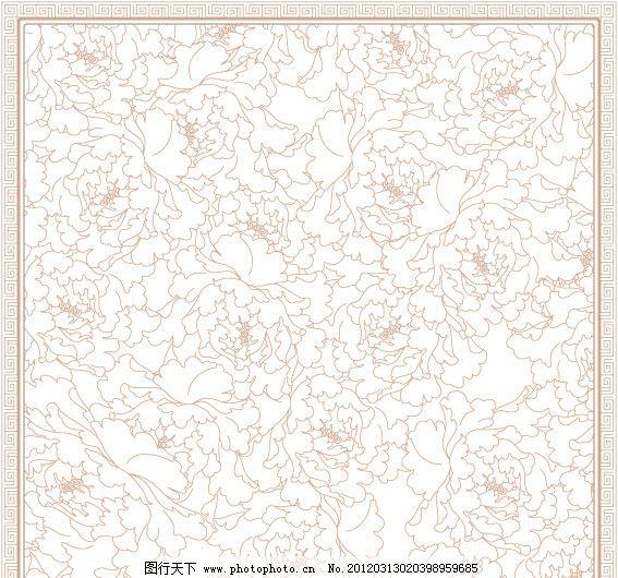 复古花纹 复古边框 传统花纹 装饰花纹 集成吊顶花纹 扣板花纹 牡丹