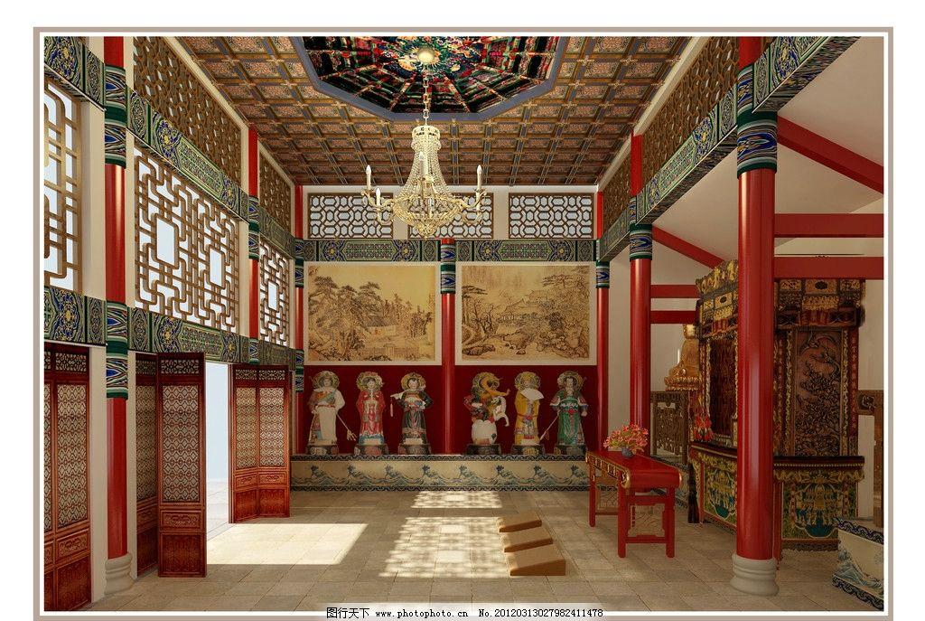 设计图库 环境设计 室内设计  龙宫 古建 民俗 祠堂 庙 斗拱 木雕 泥