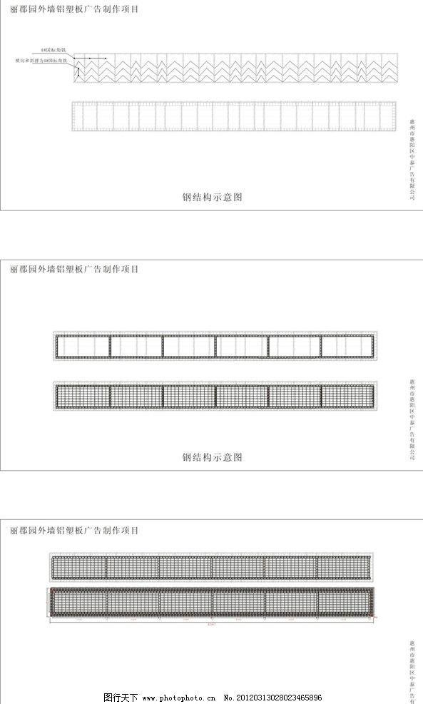 广告铁架 钢结构 广告架 钢结构架子 广告位底架 铁架 外墙广告位