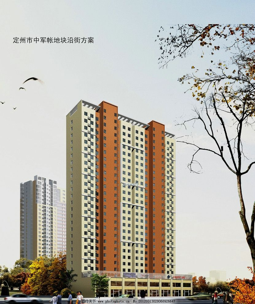 沿街 方案 住宅 小区 绿化 房地产设计效果图 景观园林设计 建筑外观