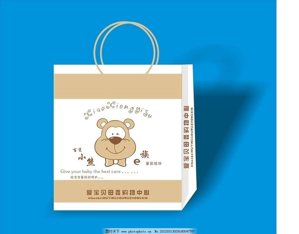 手提袋 婴儿购物袋 可爱卡通手提袋图片