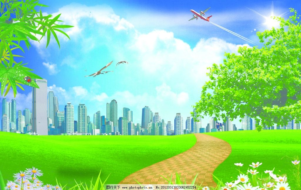 风景画 飞机 蓝天 白云 草地 花朵 树木 楼房 鲜花 马路 psd分层素材