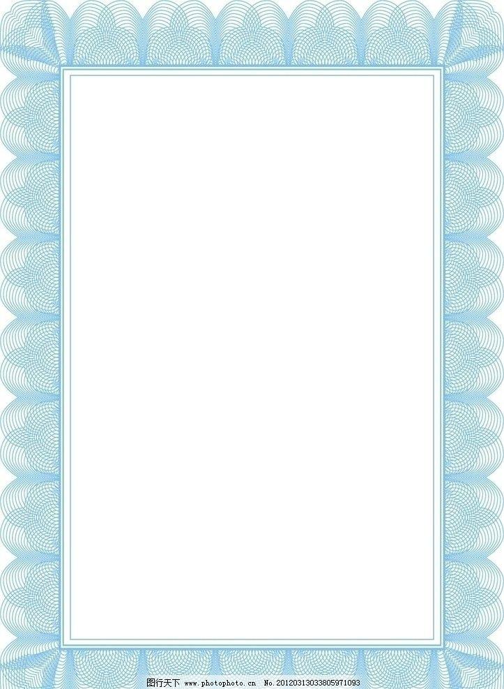 ppt 背景 背景图片 边框 模板 设计 相框 723_987 竖版 竖屏