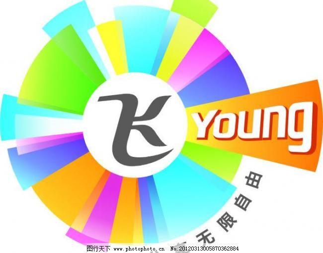 电信 广告设计 飞young 标志 电信 广告设计 矢量 cdr 矢量图 现代