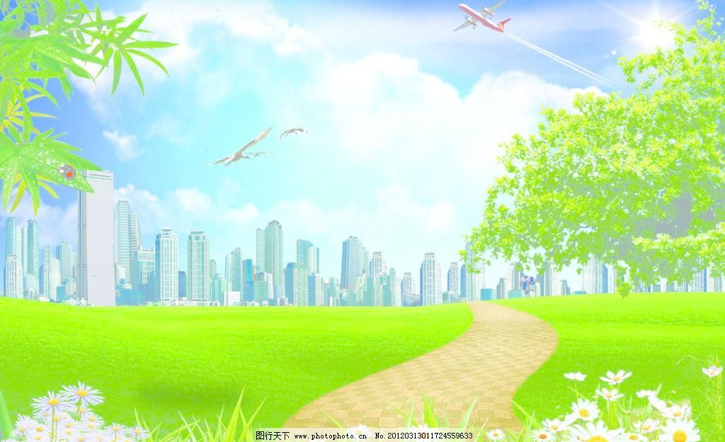 psd psd分层素材 白云 草地 飞机 风景画 花朵 蓝天 楼房 风景画素材