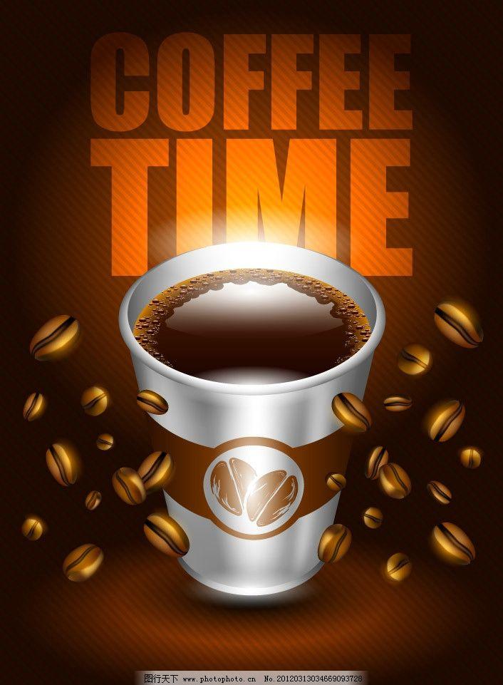 茶 灯 灯具 灯饰 蜂蜜 咖啡 奶茶 网 706_961 竖版 竖屏