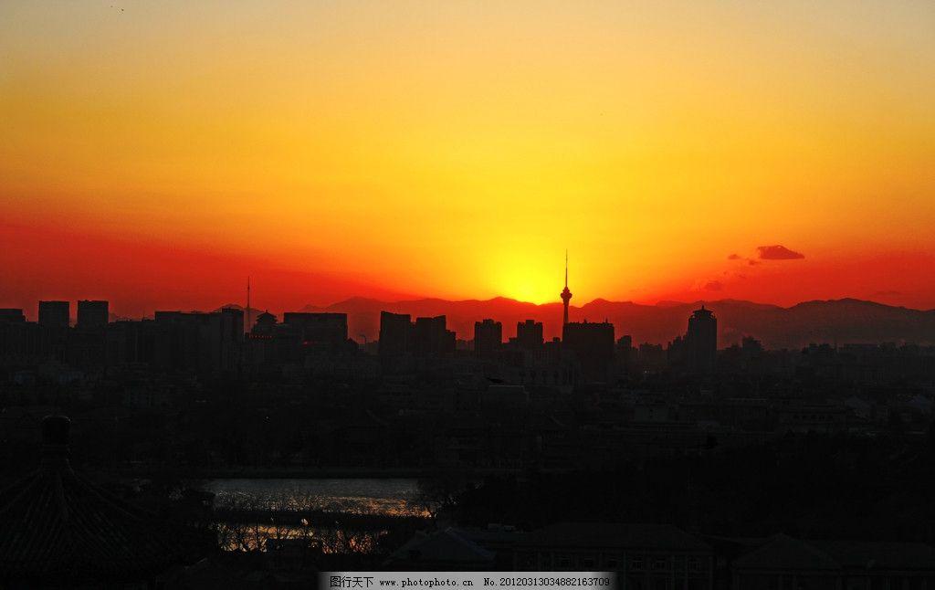 日出 红霞 晨光 城市风光 自然风景 自然景观 摄影 72dpi jpg
