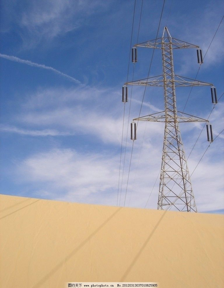 高压电线杆 高压电 电线杆 沙漠 沙丘 生活素材 生活百科 摄影 72dpi