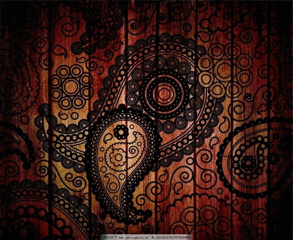 雕刻花纹 木纹理