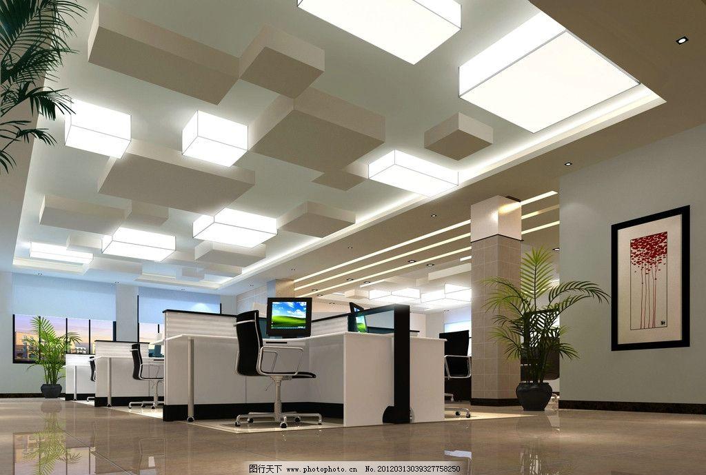 员工办公室效果图 现代 写字楼 奢华 室内家居设计 室内摄影 建筑园林