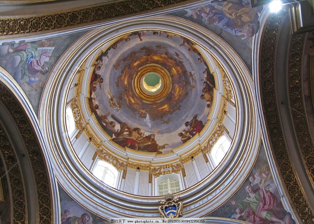 西洋圆顶建筑 西方 欧洲 古典 宗教 教堂 屋顶 建筑摄影 建筑园林