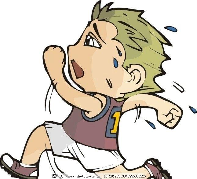 小孩 卡通 奔跑的小孩 流汗的小孩 儿童幼儿 矢量人物 矢量 cdr