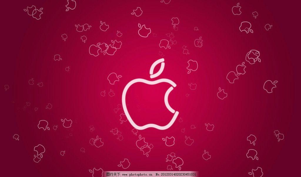 苹果电脑壁纸图片