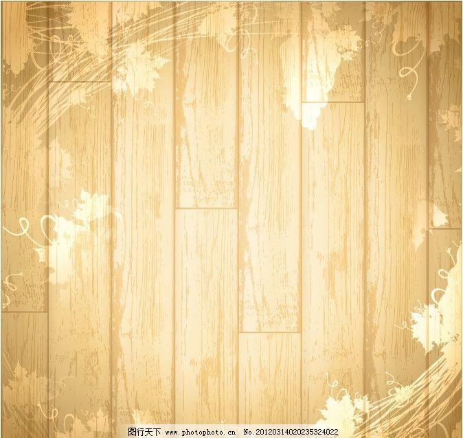 木纹木板花纹图片