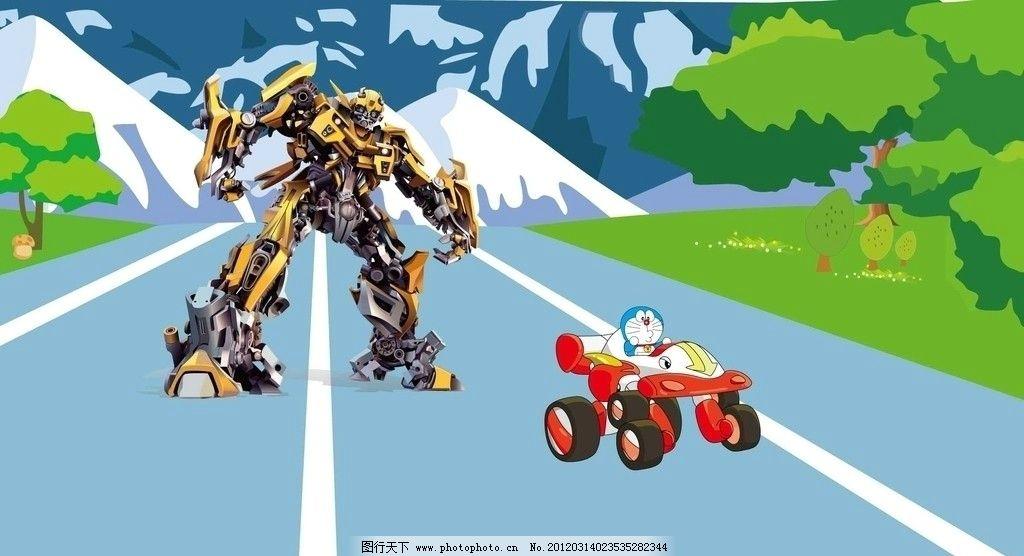 机器猫与机器人 机器猫 多拉a梦 机器人 小汽车 变形金刚 风景 儿童