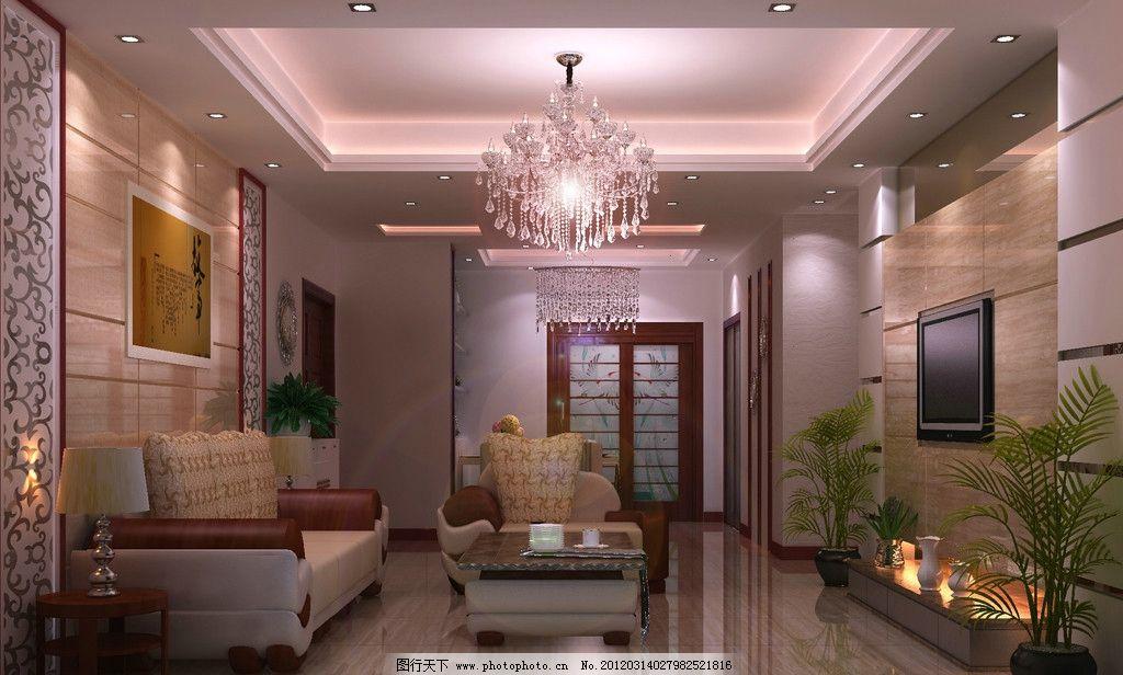 客厅 现代设计 客餐厅 简欧 米黄 室内设计效果图 装修设计 个性吊顶