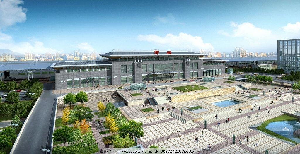 聊城市文昌和华昌高中是一个班会主题学校高中国防教育图片