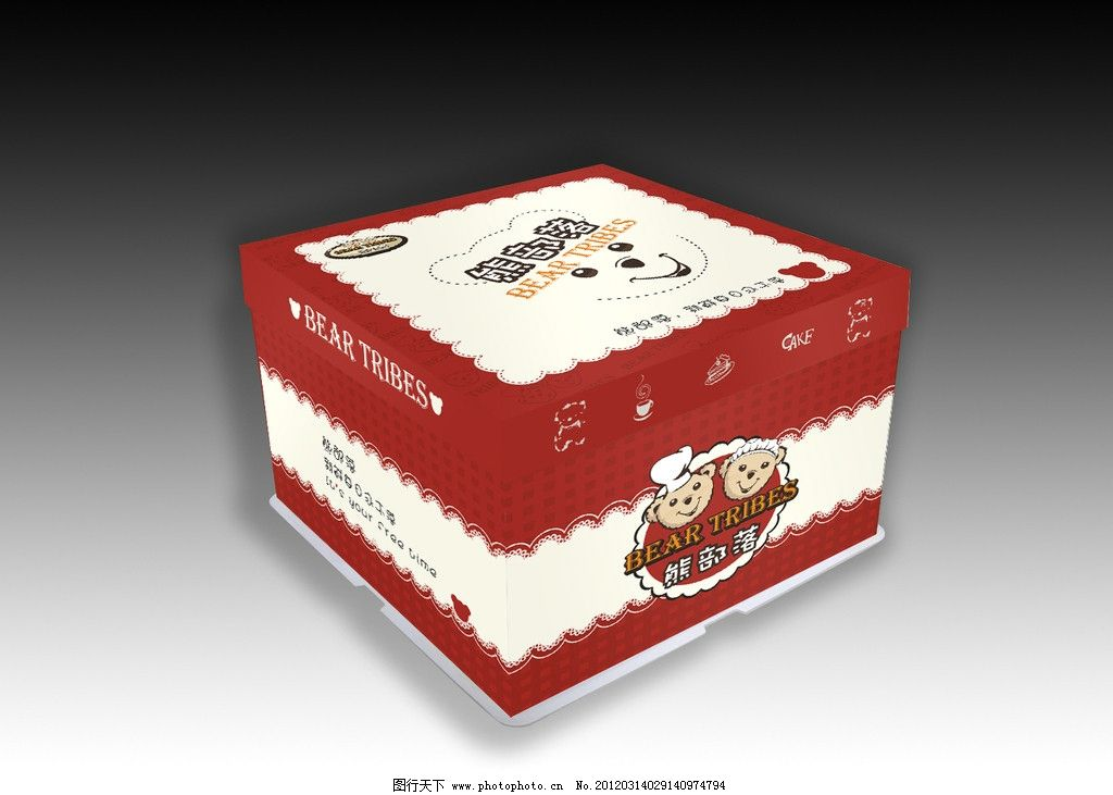 蛋糕盒 熊 包装设计 广告设计 矢量