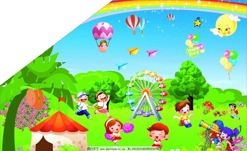 幼儿园背景墙图片