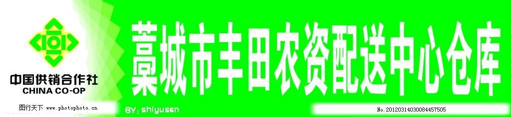 丰田开机logo文件