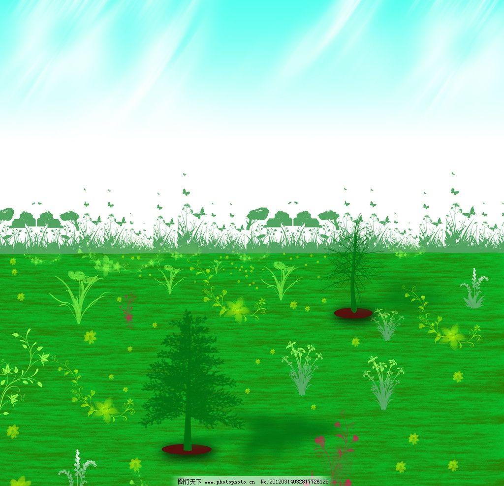 梦幻草坪风景图片