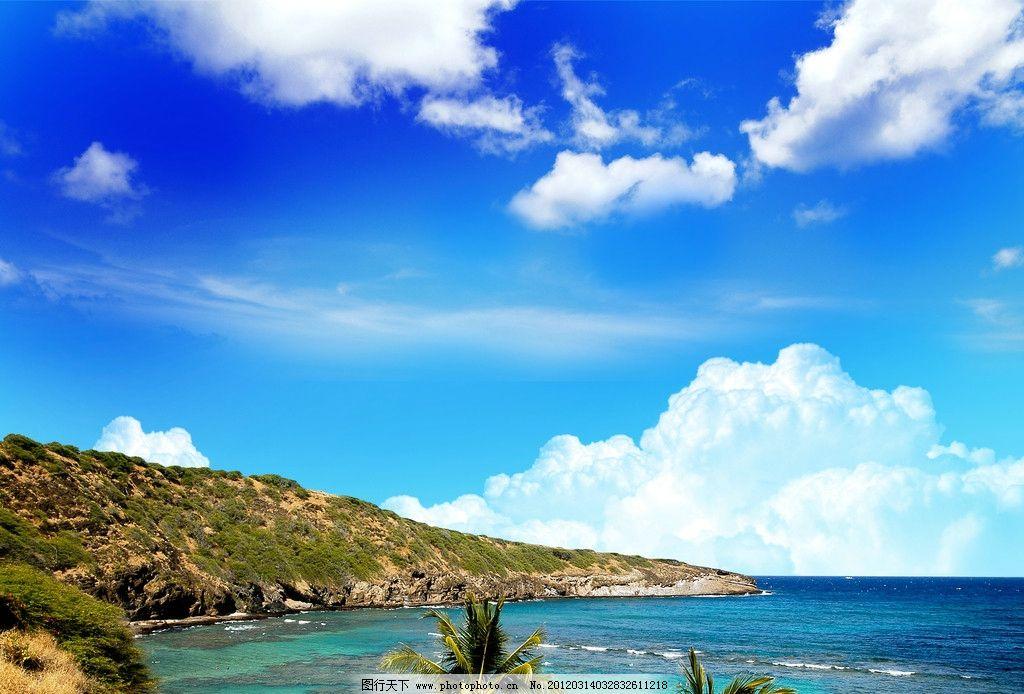 海边 大海 蓝天 白云 椰树 海岛 风景 自然 psd分层素材 源文件 300
